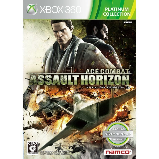 Ace Combat: Assault Horizon (Platinum Collection)