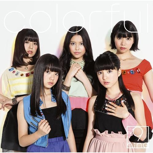 Colorful [CD+DVD Limited Edition Type B]