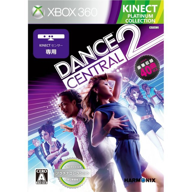 Dance Central 2 (Platinum Collection)