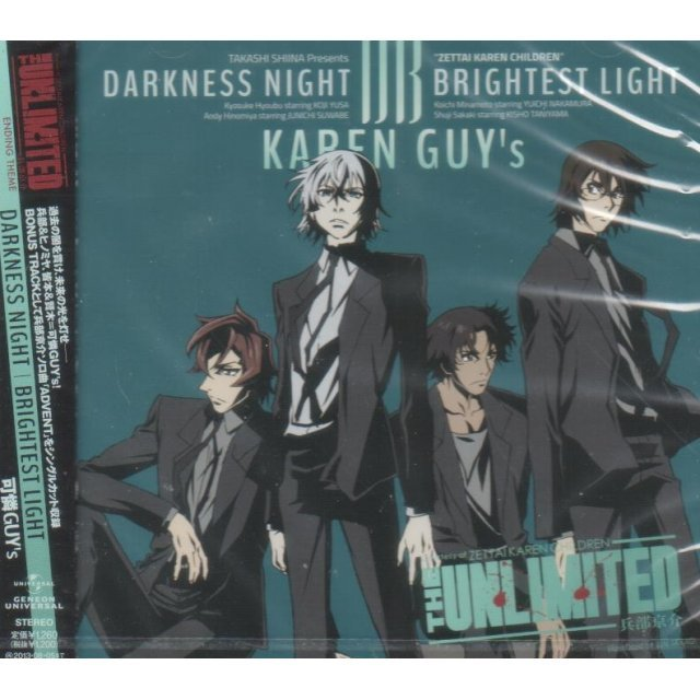 Darkness Night / Brightest Light