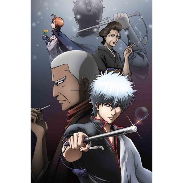 Gintama Yorinuki Gintama-san On Theater 2d Kabuki-cho Shitenno Hen / The 4 Devas Of The Kabuki District