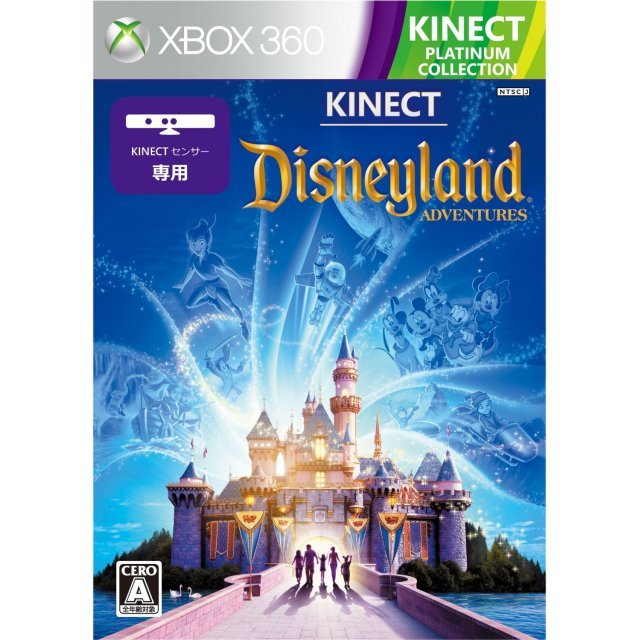 Kinect Disneyland Adventures (Platinum Collection)