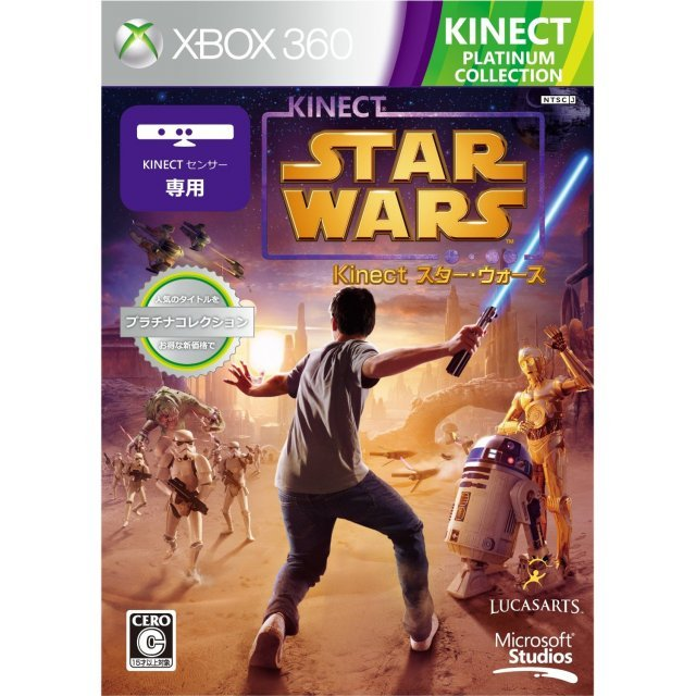 Kinect Star Wars (Platinum Collection)