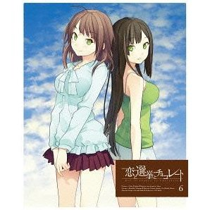 Koi To Senkyo To Chocolate / Love Election & Chocolate 6 [Blu-ray+CD Limited Edition]