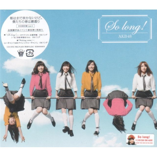So Long [CD+DVD Limited Edition Type A]