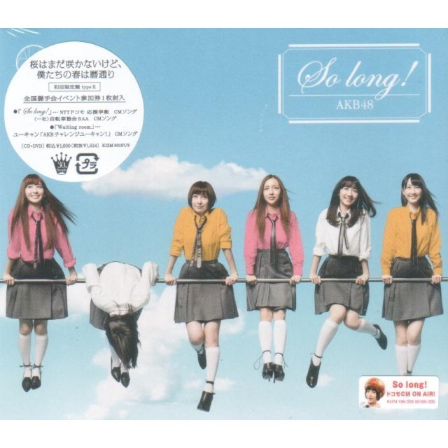 So Long [CD+DVD Limited Edition Type K]