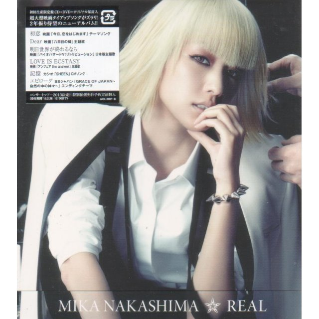 Real [CD+DVD Limited Edition]