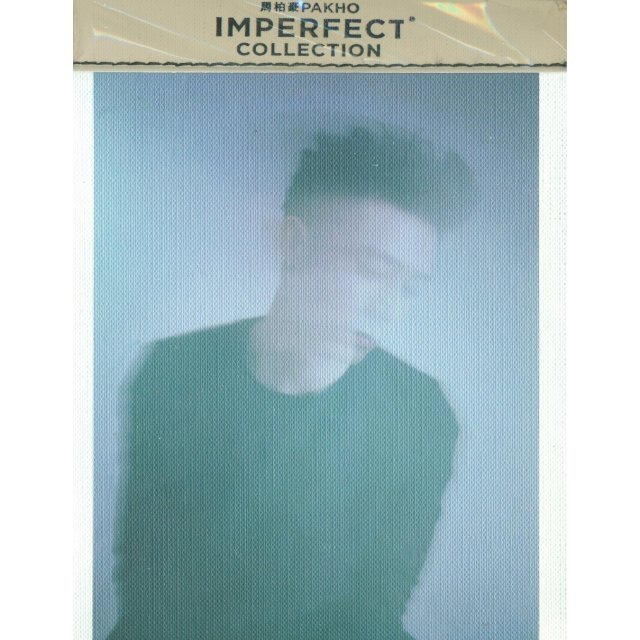 Imperfect Collection [2CD]