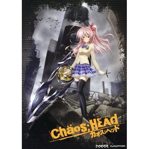 Chaos Head The Complete Series [Blu-ray+DVD]
