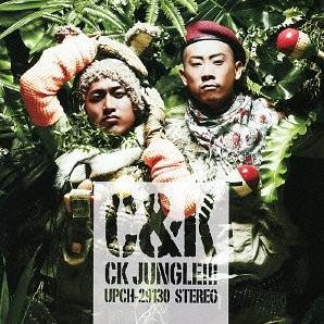 Ck Jungle [CD+DVD Limited Edition]