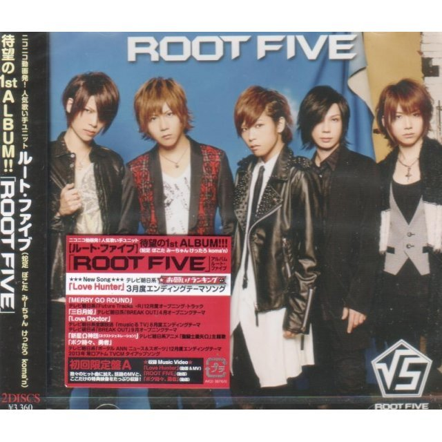 Root Five [CD+DVD Limited Edition Type A]