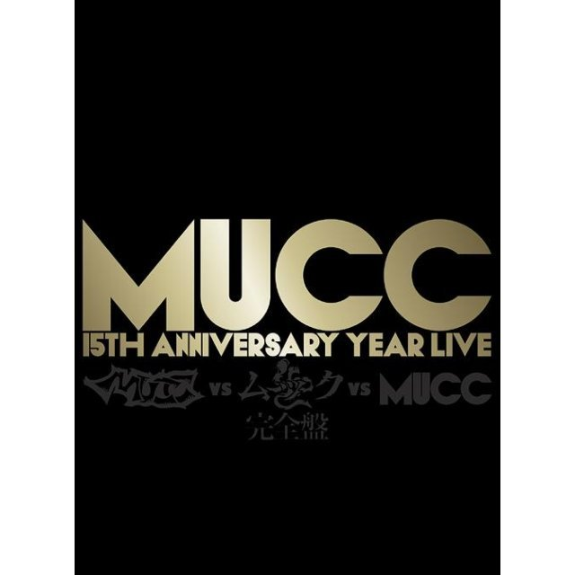 15th Anniversary Year Live - Mucc vs Mucc vs Mucc Complete Edition [Limited Edition]