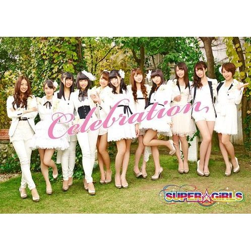Celebration [CD+DVD Limited Edition Jacket A]