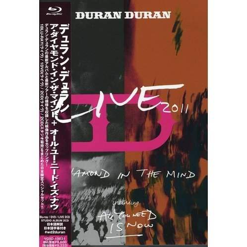 Duran Duran: Diamond in the Mind + All You Need Is Now