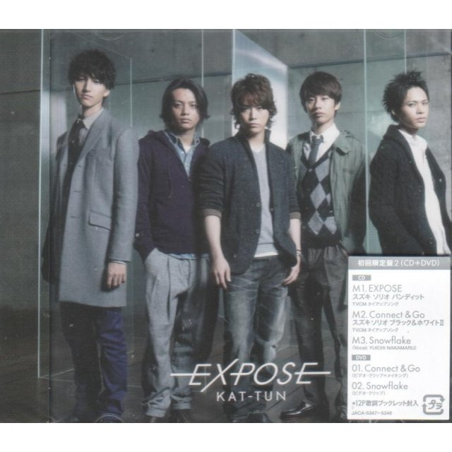 Expose [CD+DVD Limited Edition 1]