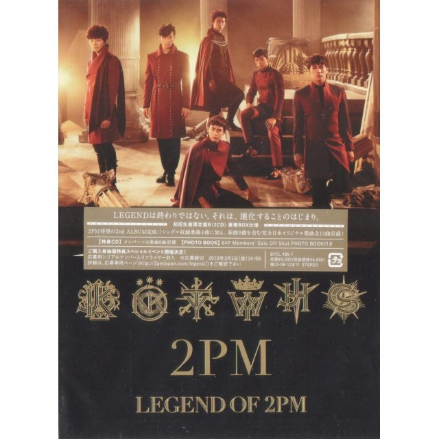 Legend Of 2pm [Limited Edition Type B]