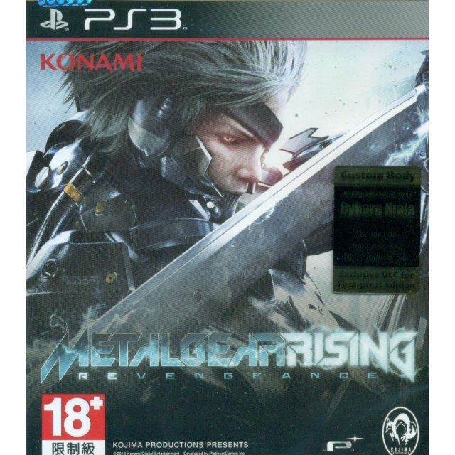 Metal Gear Rising: Revengeance (Comes with Pre-Order Cyborg Ninja Download Code)