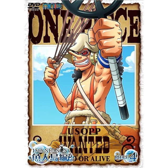 One Piece 15th Season Gyojinto Hen Piece.4