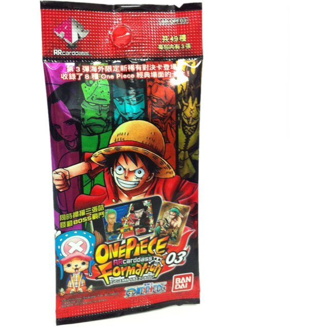 One Piece AR CARDDASS Formation 03 Mobile Trading Card Game