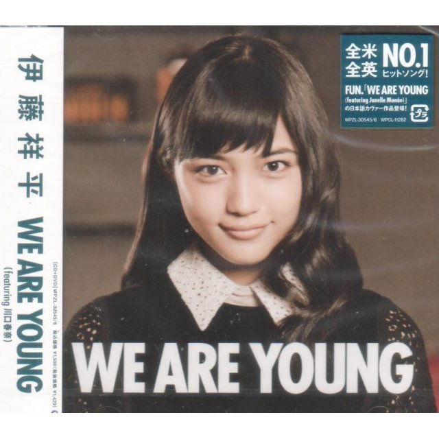 We Are Young [CD+DVD Limited Edition]