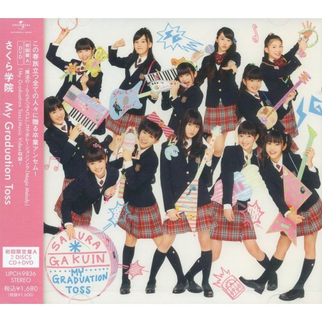 My Graduation Toss [CD+DVD Limited Edition Type A]