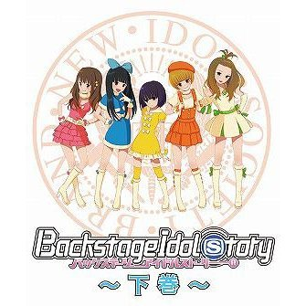 Back Stage Idol Story Part 2 Of 2