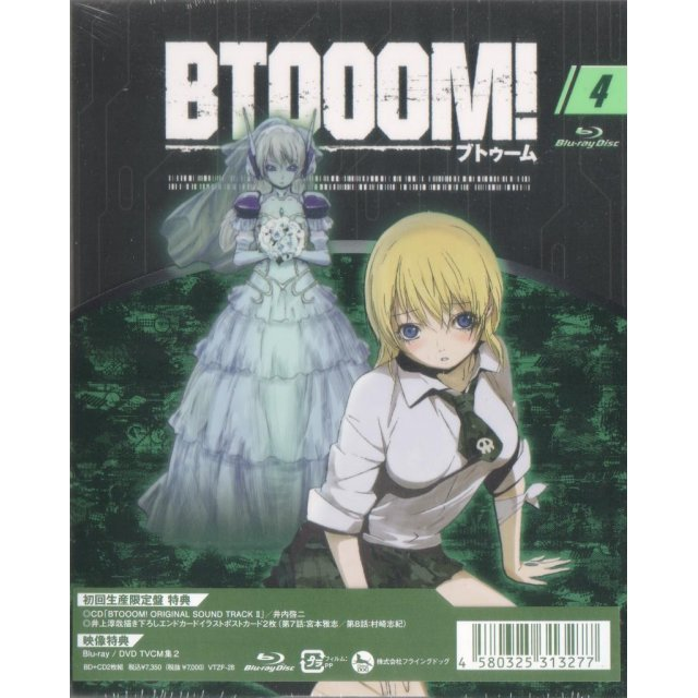 Btooom 04 [Blu-ray+CD Limited Edition]