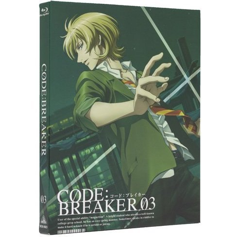 Code:breaker 03 [Limited Edition]