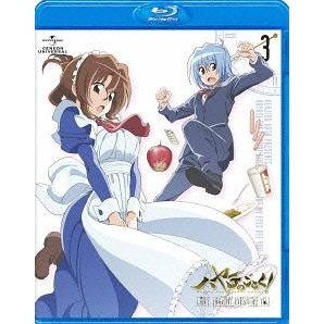 Hayate The Combat Butler / Hayate No Gotoku Can't Take My Eyes Off You Vol.3
