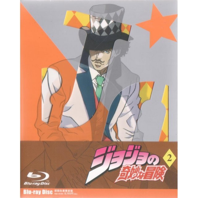 Jojo's Bizarre Adventure Vol.2 [Limited Edition]