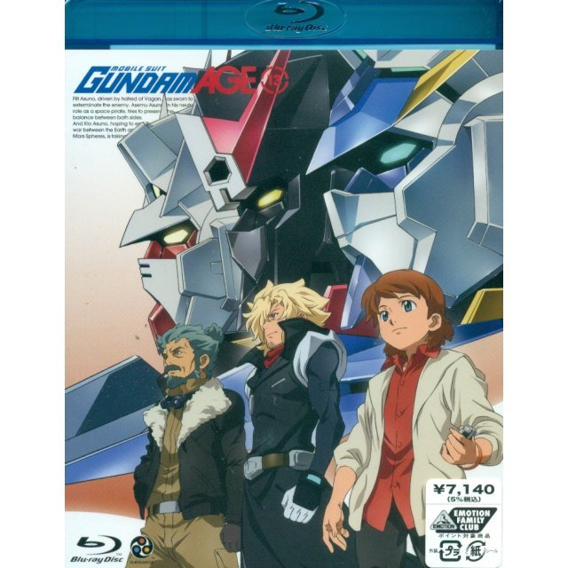 Mobile Suit Gundam Age Vol.13