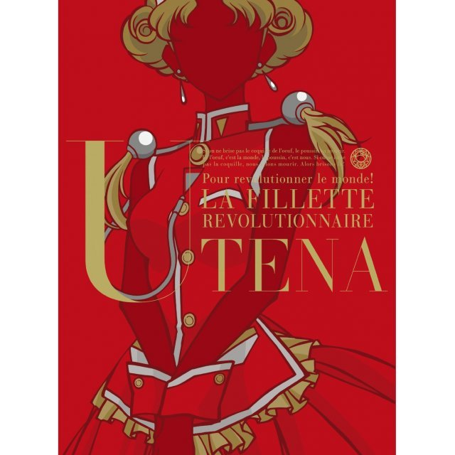 Shoujo Kakumei Utena Blu-ray Box Last Part [Limited Edition]