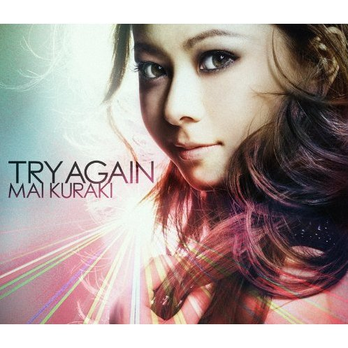 Try Again [CD+DVD Limited Edition Type A]