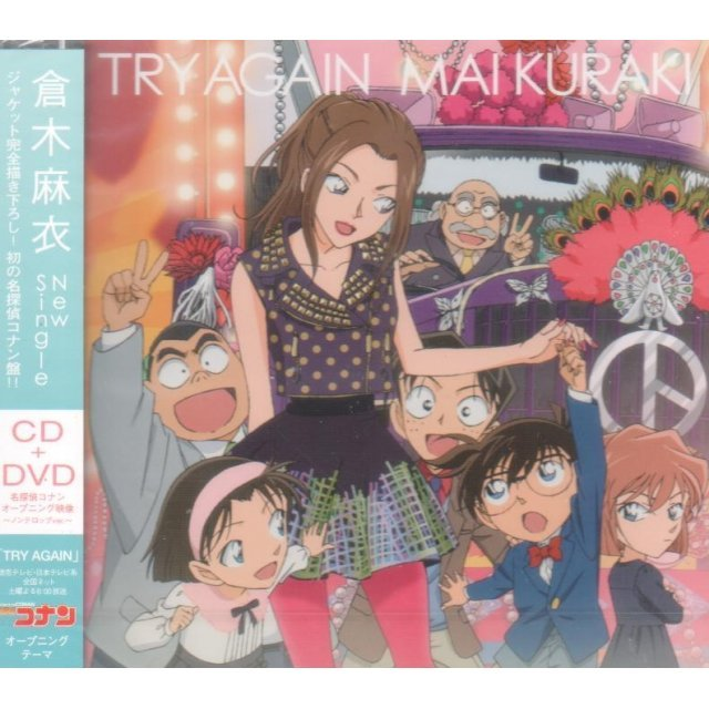 Try Again Detective Conan Ver. [CD+DVD Limited Edition Type B]