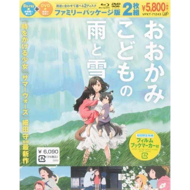 Wolf Children Ame And Yuki / Okami Kodomo No Ame To Yuki [Blu-ray+DVD]