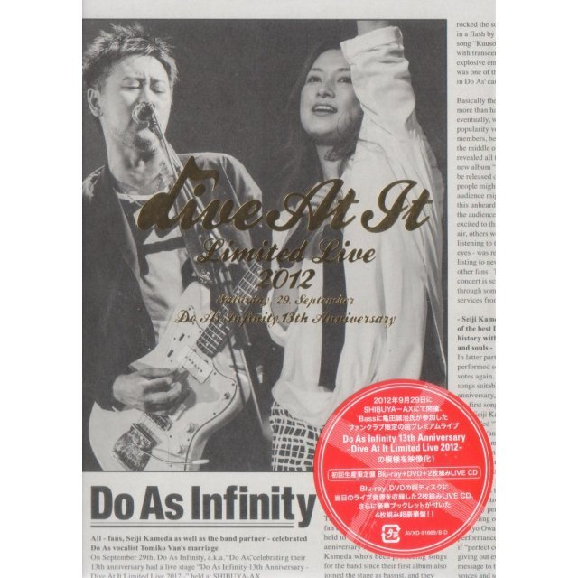 13th Anniversary - Dive At It Limited Live 2012 [Blu-ray+DVD+2CD Limited Edition]
