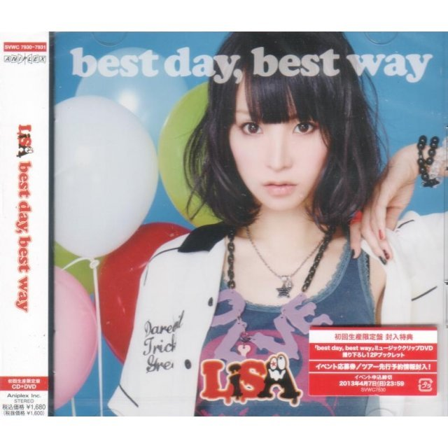 Best Day Best Way [CD+DVD Limited Edition]