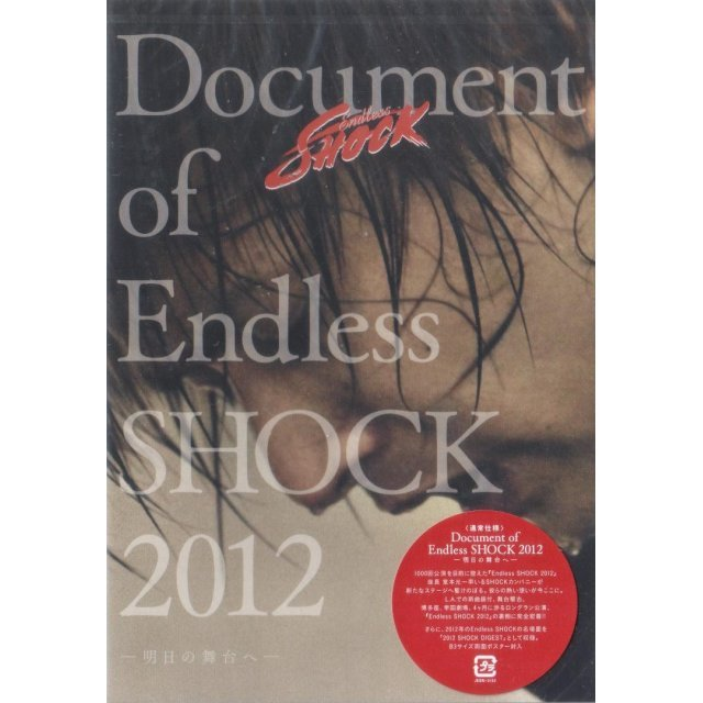 Document Of Endless Shock 2012 - Asu He No Butai He
