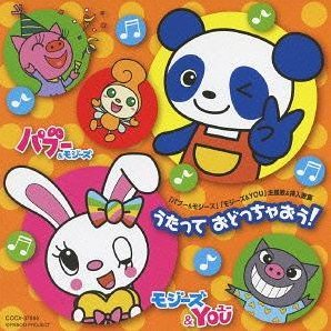 Paboo & Mojies - Mojies & You Main Theme Song & Insert Song Utatte Odochao