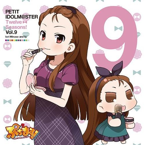 Petit Idolm@ster Twelve Seasons Vol.9