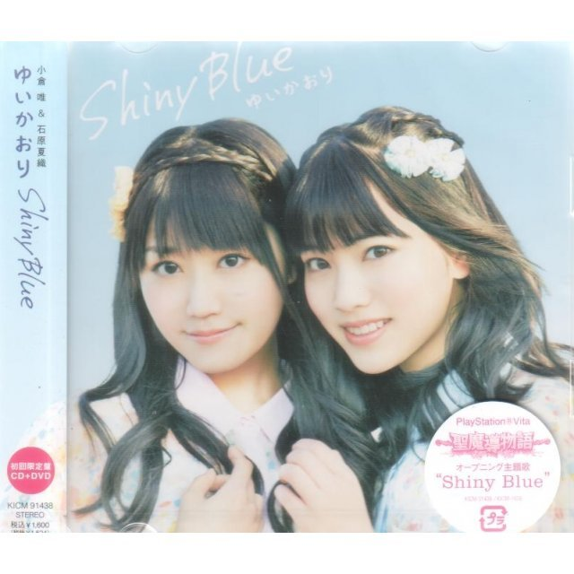 Shiny Blue [CD+DVD Limited Edition]