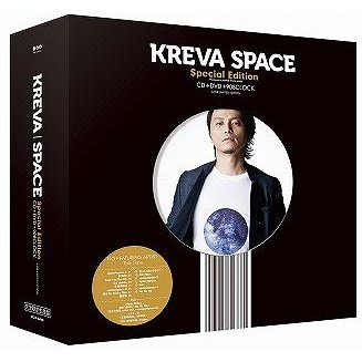 Space [CD+DVD+Goods Limited Edition]
