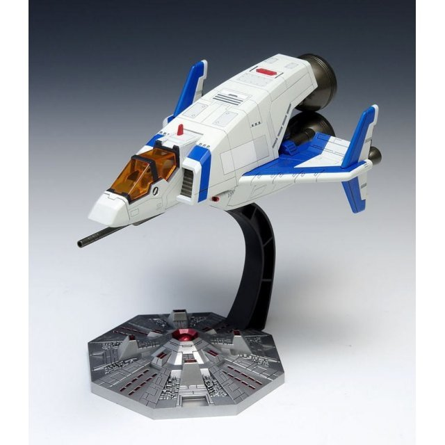 Xevious Non Scale Pre-Painted Plastic Model Kit: Solvalou