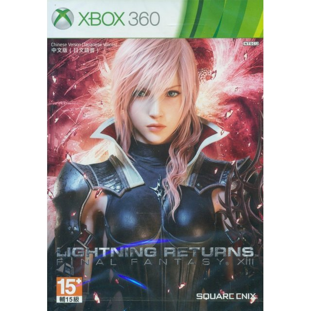 Lightning Returns: Final Fantasy XIII (Chinese)