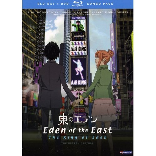 Eden of the East Movie: The King of Eden / Eden of the East: Air Communication