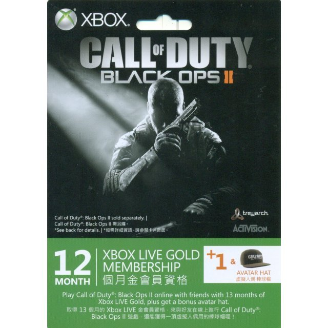 Xbox Live 12-Month +1 Gold Membership Card (Call of Duty: Black Ops II Edition)