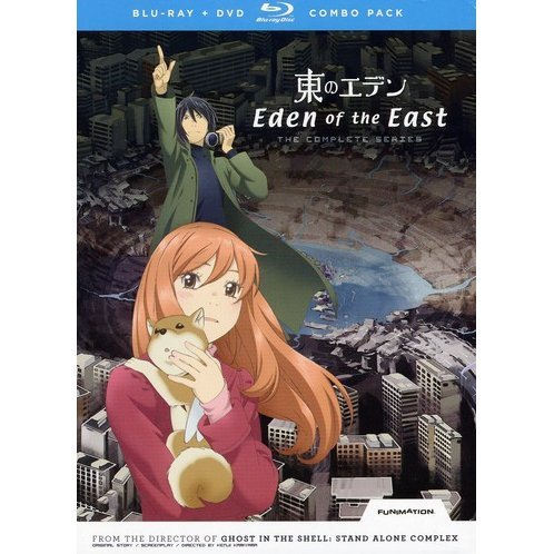 Eden of the East: The Complete Series [Blu-ray + DVD Combo Pack]