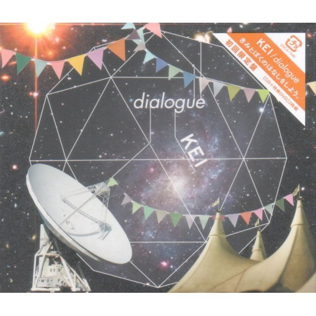 Dialogue [CD+DVD Limited Edition]