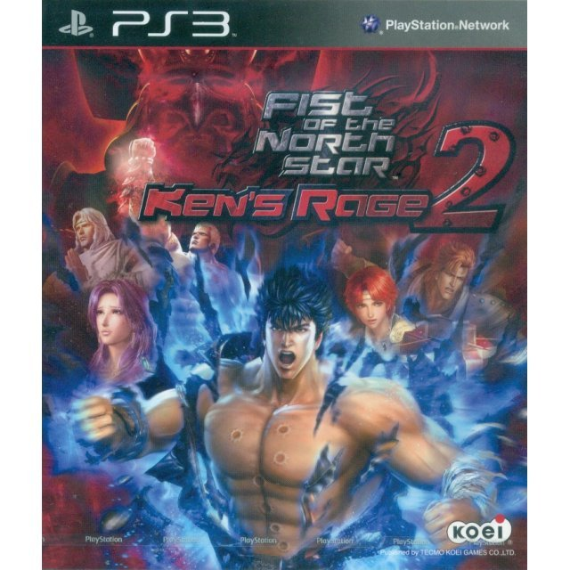 Fist of the North Star: Ken's Rage 2 (English)
