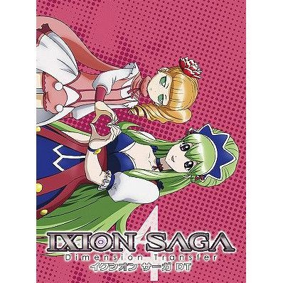 Ixion Saga Dt Vol.4